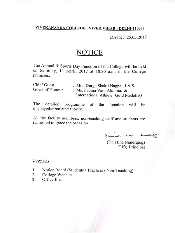 Notice For Annual Day Amp Sports Day Function 2017
