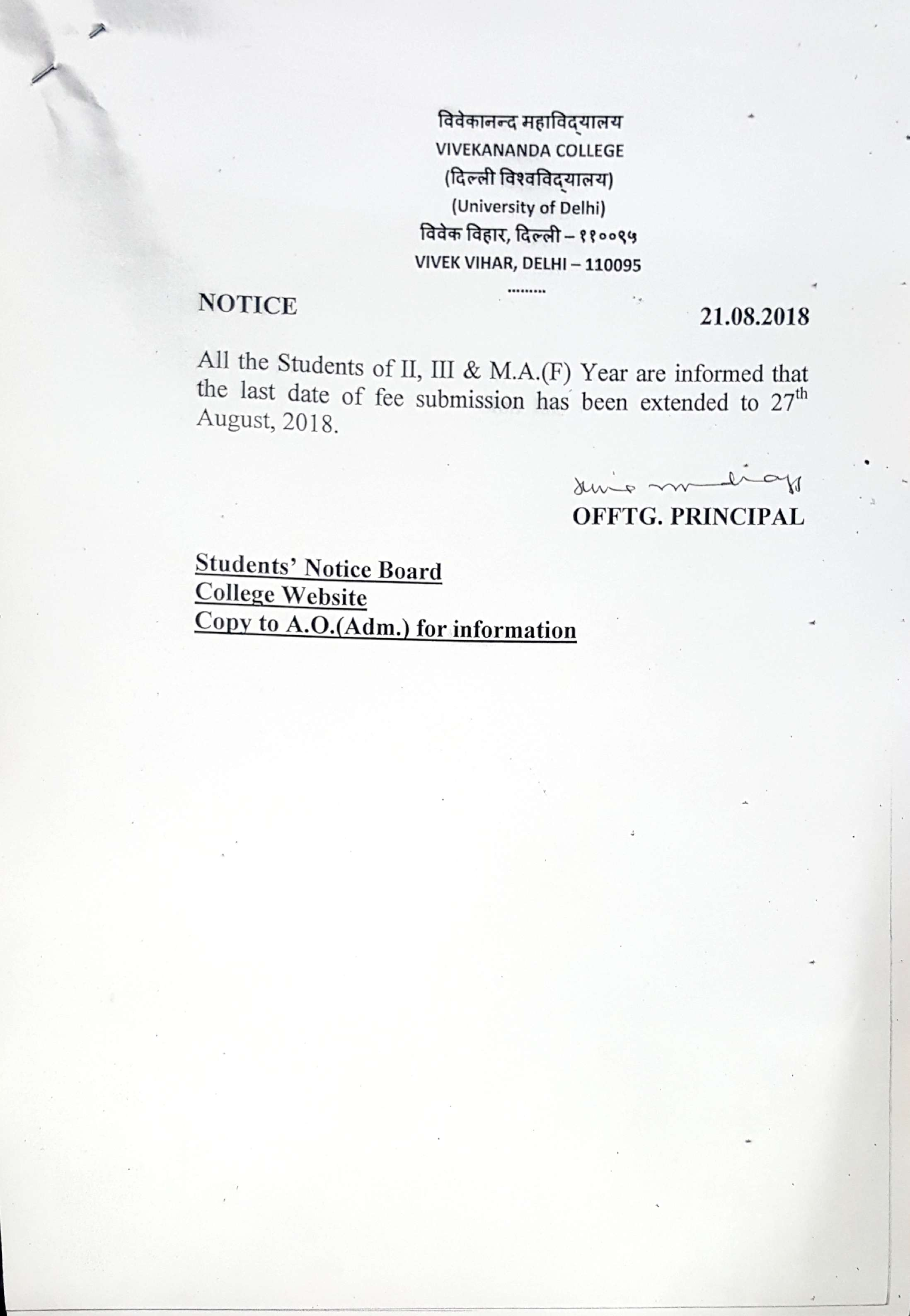 Notice-regarding-extension-of-fee-submission-2018 Teachers Application Forms For College on